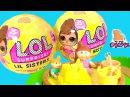 LOL Surprise Series 3 Lil Sisters СЮРПРИЗЫ КУКЛЫ ЛОЛ 3 СЕРИИ! БАРБИ - НЯНЬКА 2017 My Toys Pink
