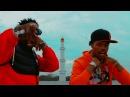 44G «Icee» (feat. Bigga Rankin, Lil Baby, Big Bank)