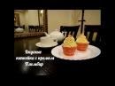 Нежные капкейки Идеальный крем Пломбир для капкейков и выравнивания тортов