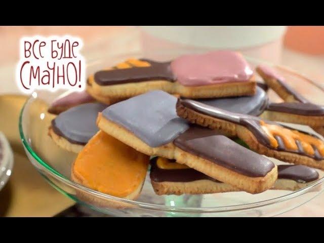 9 место Лавандовое печенье