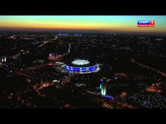 Donbass Arena Aerial Views | Донбасс Арена - съемки с воздуха