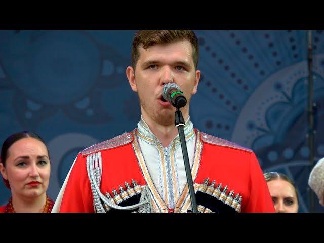 Взял бы я бандуру Исп. Д.Селезнев, Гос. акад. Кубанский казачий хор Царицыно 29 ию ...