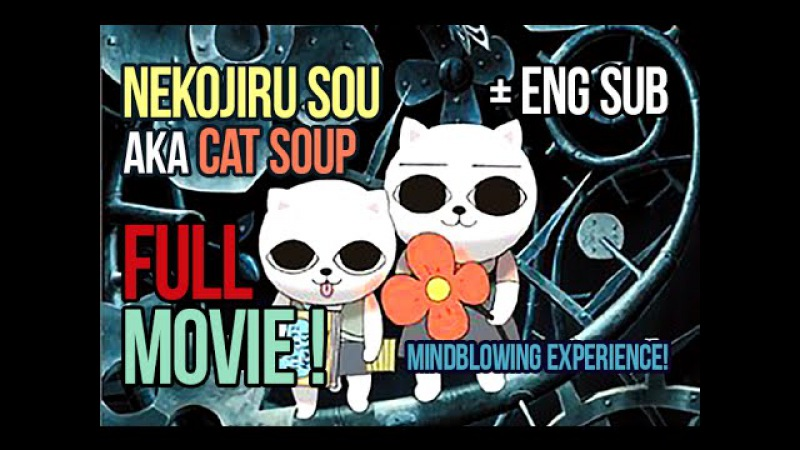 NEKOJIRU-SOUCAT SOUP (ねこぢる草) - FULL MOVIE [ENG SUB]