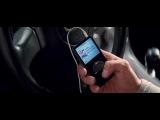 Baby Driver Likes Skrillex X7