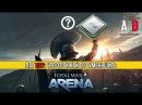 Total War Arena 🔔 Тотал Вар Арена 🔔 Лаг ЦПУ что это и как его уменьшить