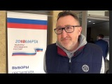 Exit poll по выборам президента РФ в Афинах 18 марта 1500-1600