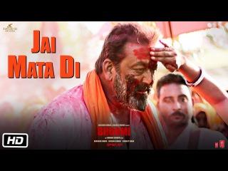 Клип на песню Jai Mata Di из фильма Bhoomi - Санджай Датт, Адити Рао Хидари
