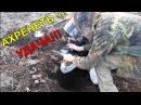 ВОТ ЭТО ПОВОРОТ А все говорили, что карты ПГМ выбиты! Кладоискатели - Украина! К...
