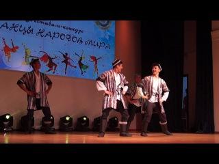 Ансамбль Навруз. Танцы народов мира 2017