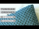 Yes, it's crochet! - Learn the Tunisian Crochet Smock Stitch *Video Tutorial and New Pattern*