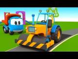 Грузовичок Лева и песенка про рабочие машины. Детские песни