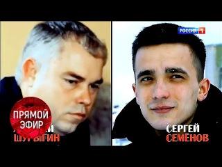 Отец Дианы Шурыгиной против насильника дочери: Шокирующее признание. Андрей Мал...