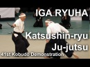 Iga Ryu-ha Katsushin-ryu Ju-jutsu - 41st Kobudo Demonstration 2018