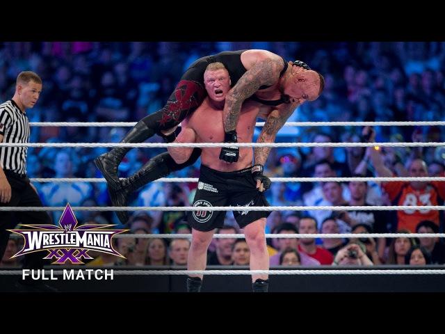 FULL MATCH — The Undertaker vs. Brock Lesnar - WrestleMania 30 (WWE Network Exclusive)