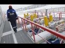 Газовое партнерство с Россией