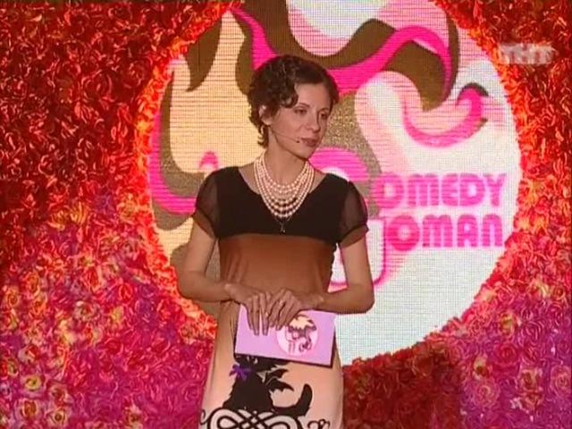 Камеди Вумен - О местах отдыха из сериала Comedy Woman смотреть бесплатно видео онлайн.