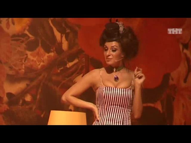 Камеди Вумен - А помнишь из сериала Comedy Woman смотреть бесплатно видео онлайн.