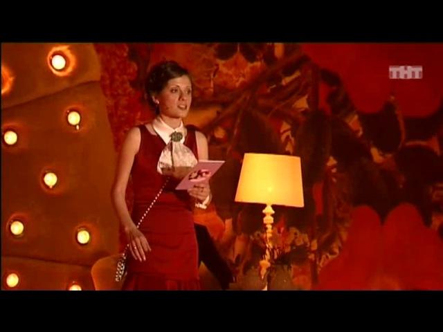 Камеди Вумен - Книга рекордов женщин из сериала Comedy Woman смотреть бесплатно видео ...