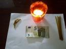 Ритуал на продажу имущества. samir ali