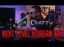 Pro Korean Starcraft Player Larva with the next level technique