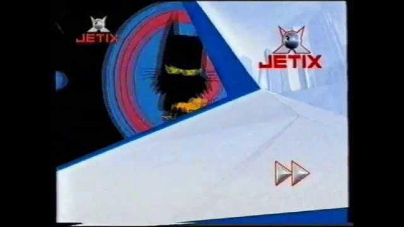 Далее на Jetix: Секретные материалы псов-шпионов (2005)