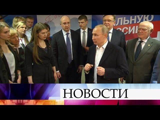 Более 56 миллионов человек проголосовали за Владимира Путина на выборах президента России