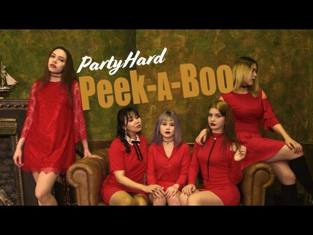 Red Velvet (레드벨벳) - Peek-A-Boo (피카부) team PartyHard