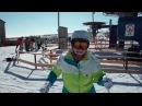 первые шаги на горных лыжах после обучения