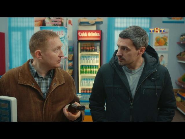 Улица, 1 сезон, 71 серия (05.02.2018)