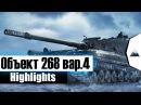 Highlight Объект 268/4 | 8k DMG 7 FRG by EVOQ I VENSOT