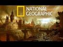 National Geographic Земля после апокалипсиса Документальный фильм