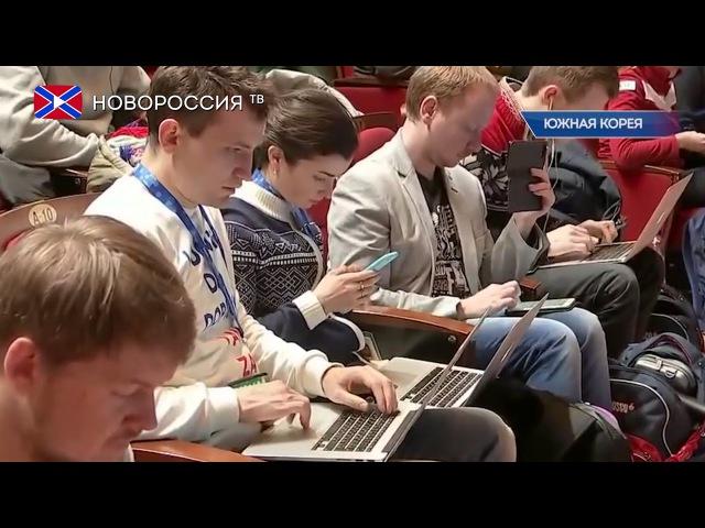 Лента новостей на Новороссия ТВ 9 февраля 2018 года