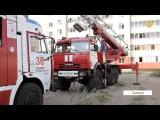 Новости UTV. В Салавате произошел серьезный пожар на ул. Бекетова.