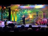Александр Коган на юбилейном концерте Андрея Дементьева