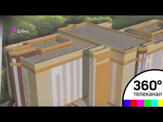 В Дубне достраивается новый хирургический корпус больницы