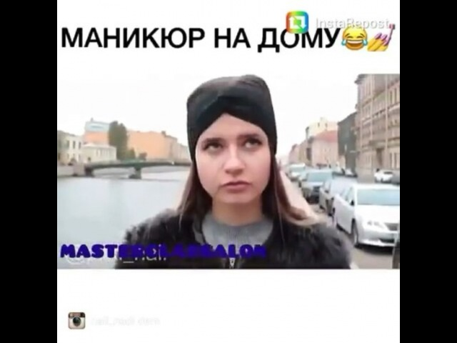 Instagram post by ИДЕИ МАНИКЮРА 💅 Реклама • Feb 26, 2017 at 2:46pm UTC