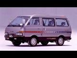 Nissan Sunny Vanette Largo Coach C120