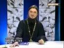 Мученически убитый священник Даниил Сысоев о сербском патриархе Павле