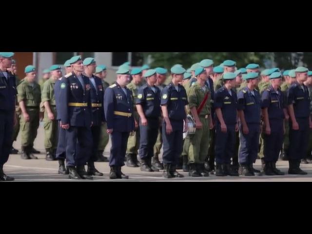 Клип ВДВ воздушный десант 83 бригада Десантура 83 Огв ДШБР 11 ДШБ Ирина Савиц