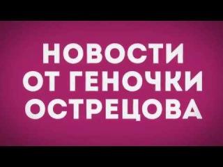 Скоро скоро в OLPOPCAST шоу ИДИОТСКИЕ НОВОСТИ
