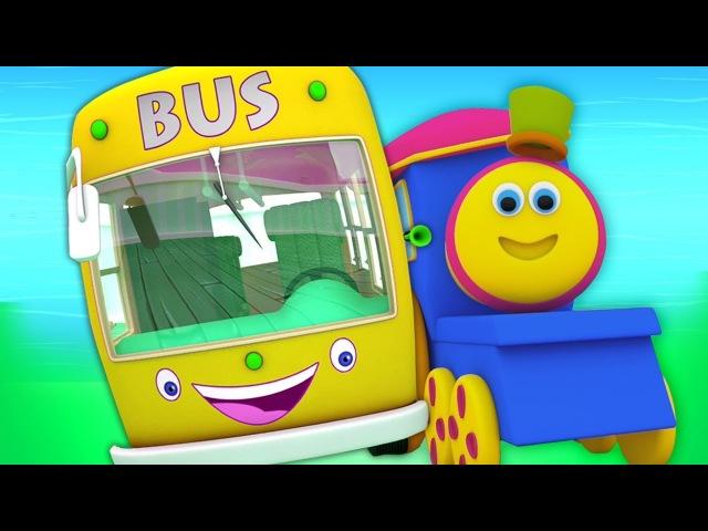 Bob den Zug | Räder auf dem Bus | Kinder Kinderreim | Bus Lied auf Deutsch | Bob Wheels On The Bus