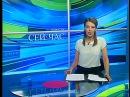 Новости Сей Час Выпуск в 20 00 от 01 12 2017