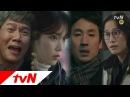 [하이라이트 Ver.2] 가진 건 없지만 행복하고픈 사람들.. tvN 나의 아저씨 나의 아저씨