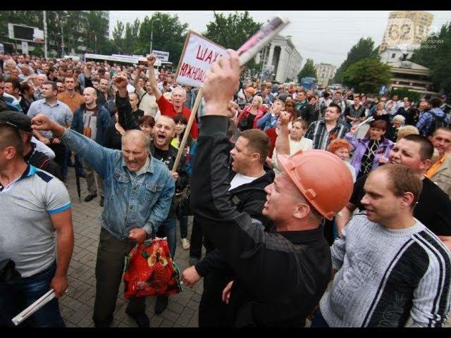 Как организовать забастовку? Законная и незаконная стачка