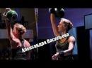 МСМК Александра Васильева ГИРЕВОЙ СПОРТ MSIC Vasileva A Kettlebell lifting