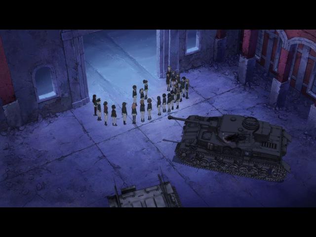Girls und Panzer 09 [Shina Tinko]