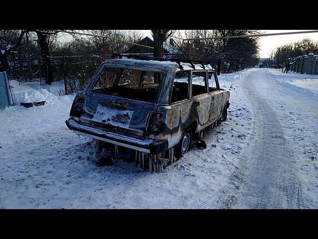 Правоохранители раскрыли грабеж и поджог автомобиля в Донецке