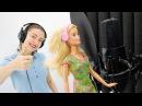 Кен выбирает подарок для Барби. Игры с куклами
