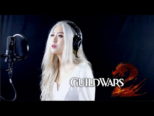 Fear Not This Night Guild Wars 2 Cover