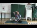 Лекция 1 Йога как терапия Женское здоровье YouTube
